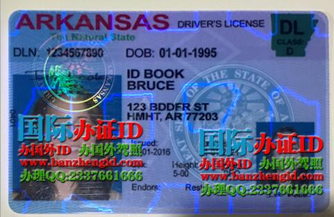 Arkansas driver's license