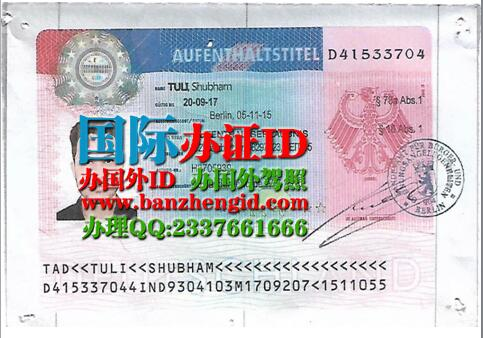 德国旅游签证German tourist visa