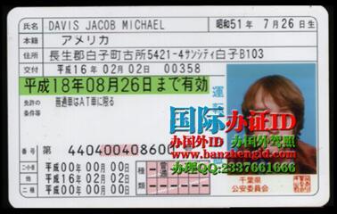 特殊 免許 小型