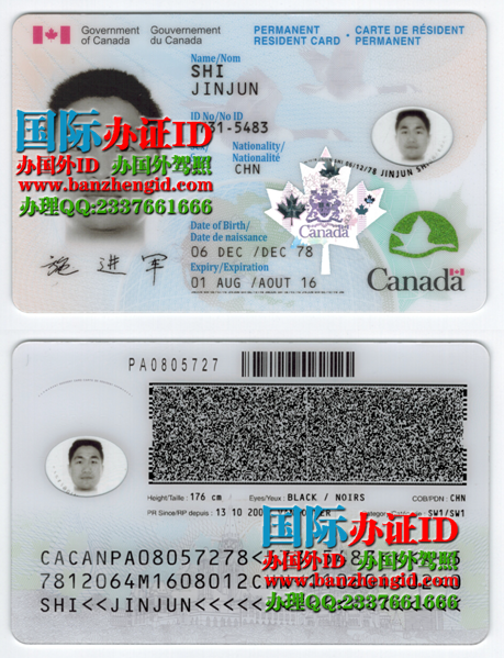 加拿大永久居留卡Canadian permanent residence card,加拿大枫叶卡Canadian Maple Leaf Card,加拿大绿卡Canadian Green Card,加拿大永久居民卡Canadian Permanent Resident Card。办加拿大枫叶卡,办加拿大绿卡,办加拿大永久居留卡,加拿大永久居民卡。