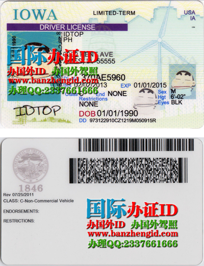 艾奥瓦州驾驶证Iowa State Driver's License(Iowa State ID)