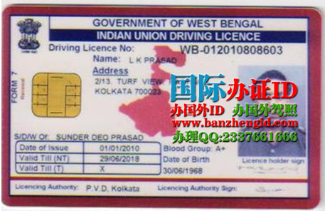 印度西孟加拉邦驾照Indian West Bengal driver's license