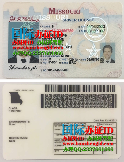 办美国密苏里州驾照Missouri driver's license,Missouri ID