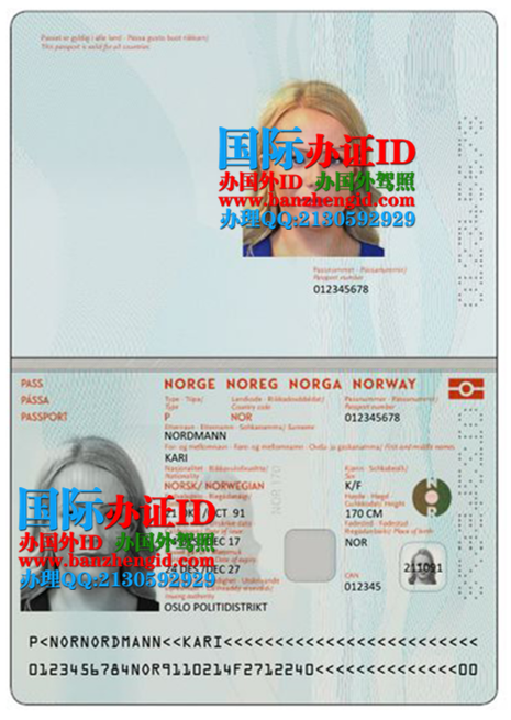 挪威护照,Norwegian passport