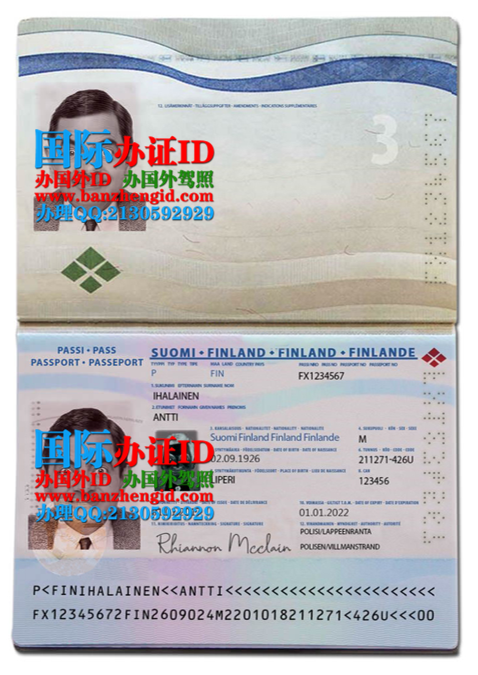 芬兰护照,Finnish passport,Suomen passi,Finskt pass,Finland Passport